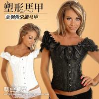 Steel royal corset vest bubble sexy slim waist shaper bra push up straitest