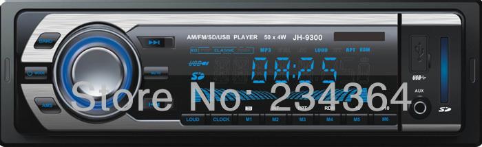 Car MP3/MP4/USB/SD card media player FM radio one din-in dash OEM(China (Mainland))