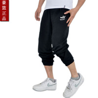 Sports trousers male cotton autumn thin shut up basketball sports pants trousers male sports pants wei pants