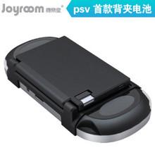 Original psv external battery mobile power psvita back button clip battery
