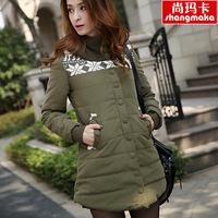 2013 plus size plus size Women wadded jacket women's cotton-padded jacket winter coat outerwear medium-long slim small