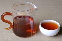 250g premium 20 years old yunnan puer tea pu er Chinese yunnan the puer tea puerh