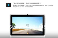 in Stock 7 inch Android 4.1 Tablet PC Cube U18GT+8GB ROM+1GB RAM+ATM7029 Quad Core 1.2GHz+1024*600