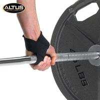 Professional fitness cotton weightlifting wrist support theboost belt elastic belt wsp armfuls
