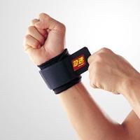 Sports protective gear 753 adjustable wrist support apologetics wrist length basketball badminton tennis ball