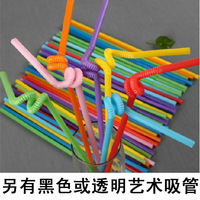 Multicolour art straw,Disposable straw,For Diy,200Pcs/lot, 27cm,Free shipping