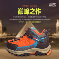 Hot sale!2013 autum&winter kids children's snow boots,boys and girls' running sports shoes,sneakers,warm,Free shipping!