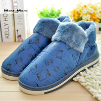 The rascal rabbit cotton-padded winter indoor shoes male cartoon warm shoes home slippers package with platform down fabric