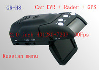 2013 New Radar DVR GPS 3 In 1 GR-H8 Support Russian Voice + HD 1280*720P 30FPS + G-sensor + GPS Logger free shipping
