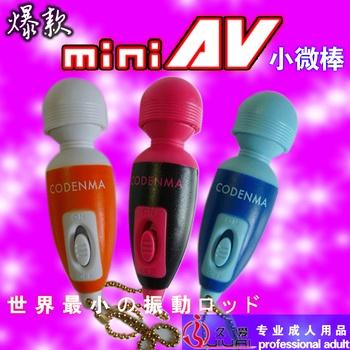 Female masturbation ebg av massage stick sex utensils tiaodan adult sex products vibrator
