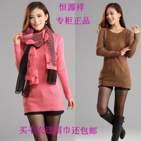 2013 HENG YUAN XIANG women's sweater fashion slim medium-long basic shirt