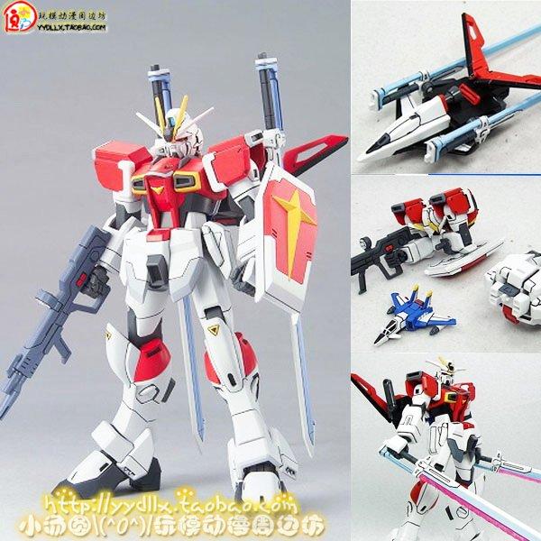 Free shipping Gundam Self Assembled Kit HG 1/144 SWORD IMPULSEGundam Boy's Toy, Robot Model Building , collection, classic(China (Mainland))