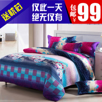 Pillow cotton stripe 100% slanting piece print bedding set bedrug princess four piece set 100% cotton
