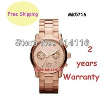New MK5716 5716 Women's Paris Limited Edition Diamond Index Runway Watch Ladies Rose Gold Wristwatch