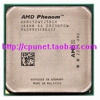 Amd cpu phenom x3 8450 2.1g 2m am2 core