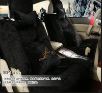 New Car Seat Cover Long Plush Winter Auto Cushion Black color