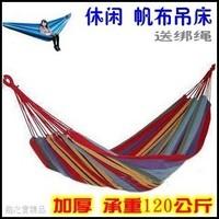 Dweh casual outdoor hammock single hammock canvas hammock swing overstretches bearing 120