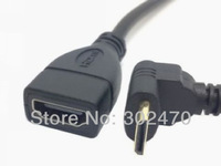 [FREE SHIPPING/EPACKET!] WHOLESALE 20pcs/lot 90 Degree Up Angled Mini HDMI Male to HDMI Female Adapter Cable 10cm Black