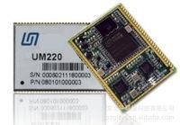 GPS dual system BD2 BEIDOU GPS navigation, positioning / timing module
