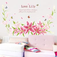 Wall stickers tv wall sofa romantic marouflage perfume lily