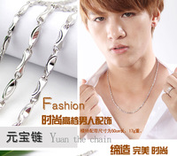 Men ingot scfv silver chain fashion accessories silver necklace male necklace boys gift