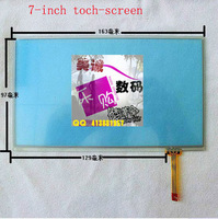 New 7 inch 800X400 LCD TFT Toch Screen for universal mobile phone and other Electronics Display & Replace Maintenance