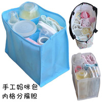 Nappy bag liner mommas baby , small, mid, large Inner storange for Mother Bag free shipping [AL]