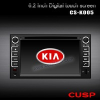 CS-K005 6.2 inch 2-din car radio with dvd player,supports Ipod,Bluetooth,RDS,SD,TV,audio,USB,map(free)FOR KIA X-Trek 2006-2010