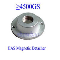 4500GS EAS Magnetic detacher Tag remover for mini square tags