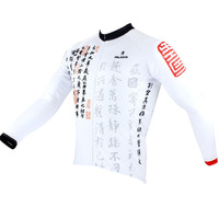 New Mens Long Sleeve Cycling Jerseys Bike Cycle Clothing Rider Apparel Chinawind