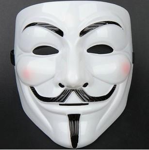 -mask-V-for-Vend...V For Vendetta Mask