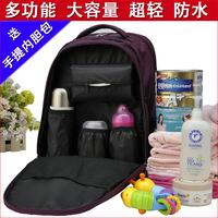 Nappy bag double-shoulder multifunctional backpack large capacity travel bag maternity bag fashion mummy bags