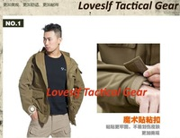 Loveslf new fashion military tactical gear