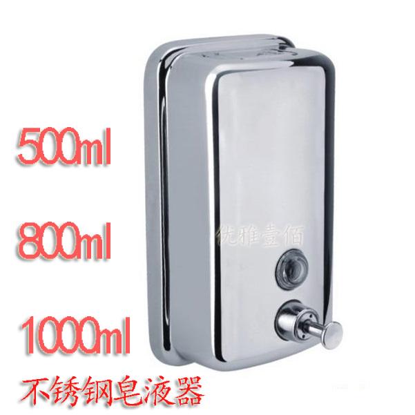 Wall Single Head Manual Soap Dispenser Emulsion Box