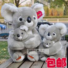 cheap koala stuffed animal