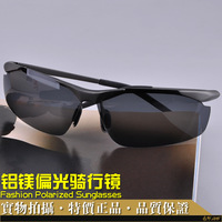Brief ride sunglasses polarized sun glasses male fashion sports sunglasses mirror driver