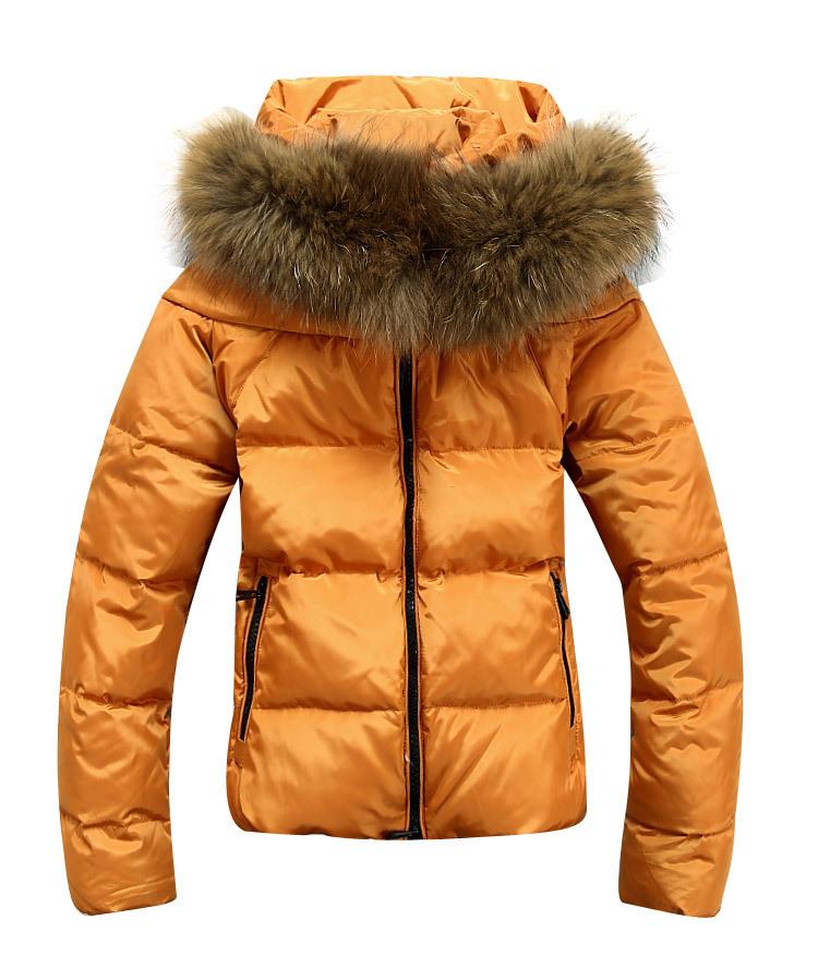 Купить Недорого Зимнюю Куртку