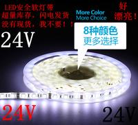 Led strip 24v 24v5050 smd led lighting 60 beads car water-resistant 24v large lights conned with lights