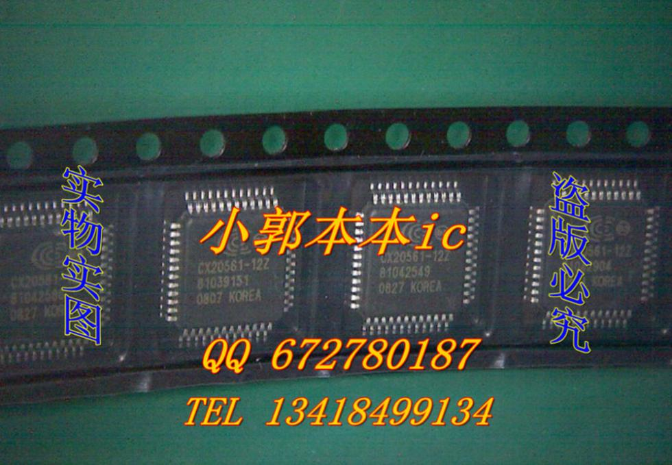 Free shipping CX20561-13Z CX20569-12Z brand new as long as five one(China (Mainland))