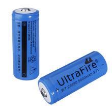 2x UltraFire 5000 мАч 3.7 В 26650 аккумулятор для фонарик факел синий
