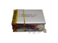 5pcs Lithium  Li-polymer rechargeable Battery Li-Po 3.7V 1200 mAh for bluetooth mp3 mp4 gps psp 053759