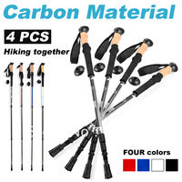 poles 4pcs Ultra-light carbon cork handle Retractable Trekking canes adjustable walking hiking sticks for outdoor Free Shipping
