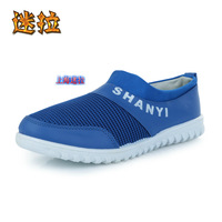Free shipping Male shoes men's the trend of the british style shoes male casual shoes autumn shoes