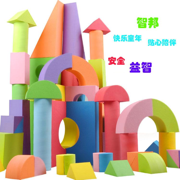 Extra large eva foam soft blocks toy birthday gift double 11(China (Mainland))