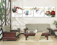 Free Shipping 4 Piece Wall Art picture Wall Picture Chinese style for mankind beauty scenery for decor Home Decor Modern Picture