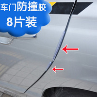 Santa fe 2013 ix45 door strips rubber bumper door Mouldings 8 pcs/set