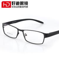 2013 male ultra-light tr90 glasses leg box eyeglasses frame Men the trend of glasses frame myopia 5037