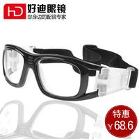 Ultra-light sports goggles myopia mirror basketball sports basketball glasses football glasses 621