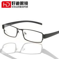 Glasses Men myopia glasses titanium alloy full frame eyeglasses frame tr90 comfortable anti-allergic mirror 1054