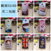 Cool 5216d mobile phone case phone case cool school 5216d 7230s protective case protective case